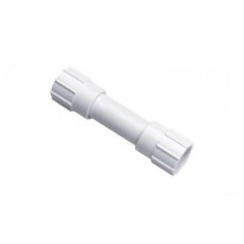 """1 1/4"""" Sch 40 PVC Kwikrepair Coupler"""